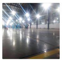 惠州市博罗工厂水泥地起灰处理-博罗混凝土固化地坪