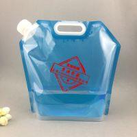 户外便携式5升透明折叠水袋定做大口径单面蓝色4L纯净水吸嘴自立袋生产厂家