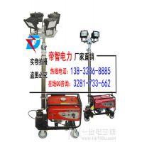 SYJ6110B全方位自动泛光工作灯//帝智供应升降式工作灯,产品规格齐全,性能稳定