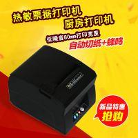 佳博80MM打印机 快餐奶茶厨房打印机 网络接口pos小票机
