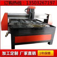 供应 大型数控切割机 非接触式等离子切割机 专业品质