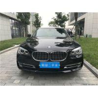 上海宝马7系自驾租车服务汽车租赁公司机场包车接送国内旅游