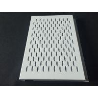 白色镀锌钢冲孔板/汽车店镀锌钢板吊顶专业生产厂家