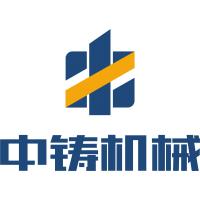 广东中铸机械设备有限公司