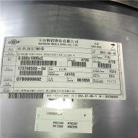 上海宝钢镀铝锌茶色604彩涂卷,质保25年以上