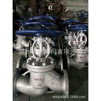 不锈钢截止阀- J41W-16P不锈钢截止阀 撞击式大口径截止阀