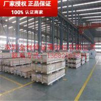 国产6063拉伸铝料惠州6063铝板批发