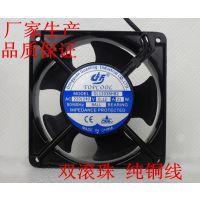 冠凌供应离子风扇 GL12038H散热风扇 耐高温轴流风扇厂家直销