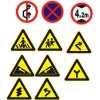 专业生产不锈钢警示牌 道路交通警示牌简介