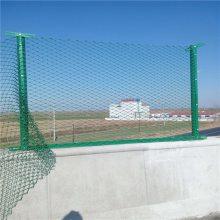 篮球场护栏高度 篮球场围栏标准 网球场围栏尺寸