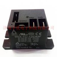 台湾欣大继电器 953-1C-12DMF 原装正品 5脚 953-1C-12DM