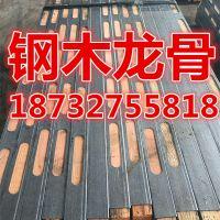 钢木龙骨厂家与传统木方比较损耗小效率高
