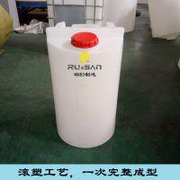 连云港200L塑料加药箱 PE搅拌桶 溶药箱 瑞杉制造可定制