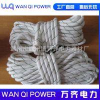 电力工具吊绳 室外空调安全绳  直径16MM 电力施工绳 电力绝缘牵