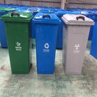 镀锌板垃圾箱 环卫垃圾桶 户外垃圾箱 厂家批发