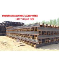 十堰钢板桩打拔施工十堰钢支撑钢围檩租赁安装13797111818