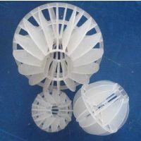北京多面空心球 星源废气处理等装置PP多面空心球
