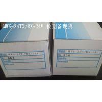 现货一级供应日本WADECO微波流量探测器MWS-24TX/RX-24V