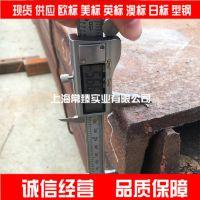 国产加硼Q235B欧标槽钢现货 UPN120*55*7*9欧标槽钢一级供应