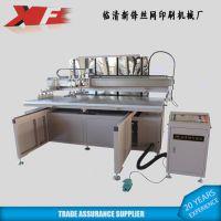 山东临清新锋丝网印刷机械厂 生产大型丝印机广告包装标牌丝印机