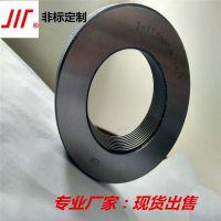 供应美标NPSM螺纹量规 光滑环规塞规非标定做 上海笑锐供