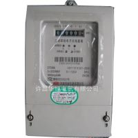 DTS566三相四线电子式有功电能表