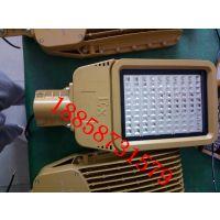 沈兴SXT98防爆免维护LED泛光路灯100W 150W