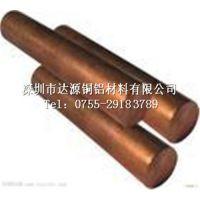 进口高硬度LC2500钨铜棒电极材料