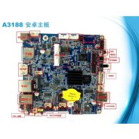 ELSKY A20 A31四核安卓主板12*12MINIARM主板多COM口广告机板