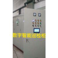 供应全国TBFC智能巡检控制柜 消防控制柜原理