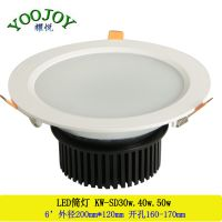 LED鳍片6寸LED筒灯50W|LED6寸50W筒灯
