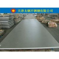 供应 316L不锈钢冷扎板 足厚板 316L不锈钢热轧板