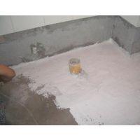 门头沟区卫生间地面防水施工方案