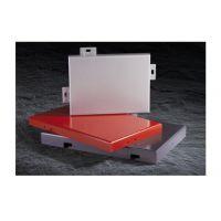 氟碳铝单板-广州专业定制各种规格铝单板