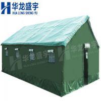 河源施工帐篷供应公司 华龙盛宇