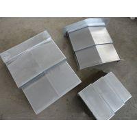 江苏钢板防护罩厂家 数控机床导轨护板 机床防护罩价格