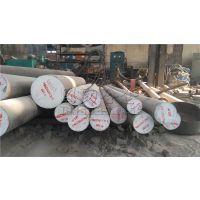 5CrNiMo耐热模具钢锻圆供应 高强度 高耐磨