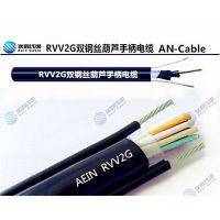 RVV2G-16*1.5钢索电缆,埃因电缆,RVV2G自承式双钢丝电缆/行车手柄控制电缆16/1