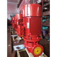吉安消防泵供应商XBD25-28-HY消防栓泵XBD3.0/20-SLH酒店喷淋系统