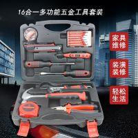 诺缘 16合一家用五金工具箱 家庭维修工具组合 可批发 诚招全国代理