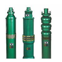 奎屯qs型充水式潜水电泵,污水泵潜水泵,包邮正品