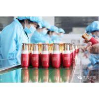 上海护肤品化妆品OEM代加工