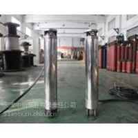 耐高温离心式潜水泵_温泉潜水电泵_耐高温深井潜水泵