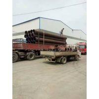 北京快乐通钢材有限公司 现货供应销售10-920无缝钢管