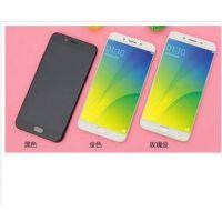 OPPO R9 R9S拍照手机全网通4G 4G +64G智能手机oppo9s oppo r9s手机