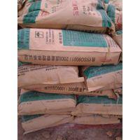 透水混凝土/透水地坪胶结剂滦平优质厂家供应