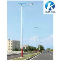 石家庄太阳能路灯锂电池 承德太阳能路灯一体化 科尼星普通市电路灯