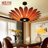 美尔家灯饰 东南亚餐厅酒店创意客厅实木木皮吊灯木艺灯
