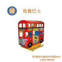 供应中山泰乐游乐制造 中小型室内外游乐设备摇摆机 伦敦巴士(TL-06)
