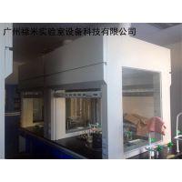 广州禄米工厂生产桌上通风柜、试验台防爆下柜配套仪器设备
